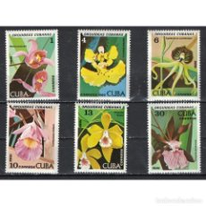 Sellos: ⚡ DISCOUNT CUBA 1980 ORCHIDS MNH - ORCHIDS. Lote 295949238