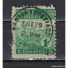 Sellos: ⚡ DISCOUNT CUBA 1948 HAVANA TOBACCO INDUSTRY U - TOBACCO. Lote 295953088