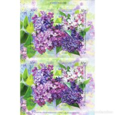 Sellos: ⚡ DISCOUNT RUSSIA 2018 FLORA OF RUSSIA. LILAC MNH - FLOWERS. Lote 295956883