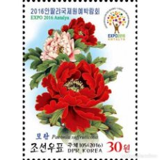 Sellos: ⚡ DISCOUNT KOREA 2016 ANTALYA INTERNATIONAL HORTICULTURAL EXHIBITION MNH - FLOWERS. Lote 295957773