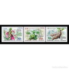 Sellos: ⚡ DISCOUNT KOREA 2016 MEDICINAL PLANTS MNH - MEDICINAL PLANTS. Lote 295957833