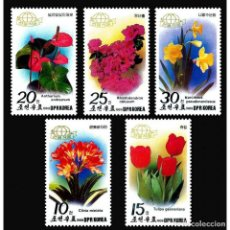 Sellos: ⚡ DISCOUNT KOREA 1989 GIFT FLOWERS MNH - FLOWERS. Lote 295958263