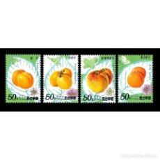 Sellos: ⚡ DISCOUNT KOREA 1997 APRICOTS MNH - FRUIT. Lote 295958553
