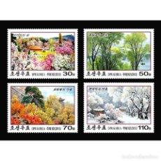 Sellos: ⚡ DISCOUNT KOREA 2013 FOUR SEASONS MNH - NATURE. Lote 295958763
