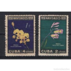 Sellos: ⚡ DISCOUNT CUBA 1958 CHRISTMAS - ORCHIDS U - FLOWERS, CHRISTMAS. Lote 295959678