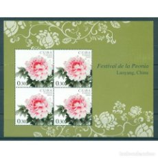 Sellos: ⚡ DISCOUNT CUBA 2009 PEONY FESTIVAL - LUOYANG, CHINA MNH - FLOWERS. Lote 296026603