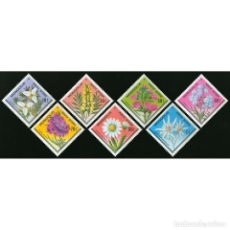 Sellos: ⚡ DISCOUNT MONGOLIA 1979 FLOWERS OF MONGOLIA MNH - FLOWERS. Lote 296063753