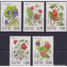 Sellos: ⚡ DISCOUNT RUSSIA 1998 BERRIES MNH - FLORA, BERRIES. Lote 296063998