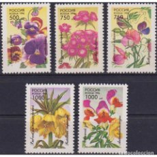 Sellos: ⚡ DISCOUNT RUSSIA 1996 FLOWERS MNH - FLOWERS. Lote 296064018