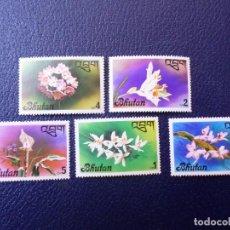 Sellos: BHUTAN, 1976, ORQUIDEAS. Lote 296705548