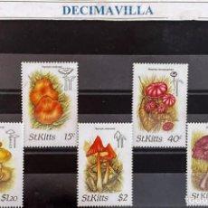 Sellos: FLSE092, SAINT KITTS, SETAS, 1987, 641/45. Lote 296949883