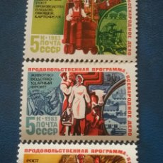 Sellos: SELLO RUSIA (URSS.CCCP) NUEVO/1983/PRPGRAMA/ALIMENTOD/CEREALES/VACA/TRACTOR/TRANSPORTE/PATATA/FLORA/. Lote 297019473