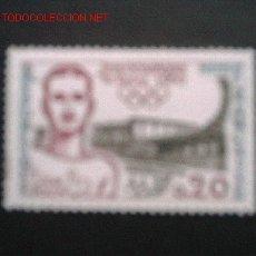 Sellos: FRANCIA Nº YVERT 1265. AÑO 1960. Lote 868765