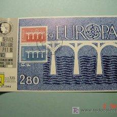 Sellos: 7521 FRANCIA FRANCE EUROPA 1984 CARTULINA PRIMER DIA EMISION MAS EN COSAS&CURIOSAS. Lote 4685346