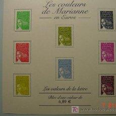 Sellos: 7833 FRANCIA FRANCE HOJA BLOQUE MARIANNE - MAS EN MI TIENDA COSAS&CURIOSAS. Lote 16390095