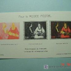 Sellos: 3806 FRANCIA FRANCE PRUEBA DE IMPRESION - MUSEO POSTAL - MAS DE 10.000 ARTICULOS EN MI TIENDA C&C. Lote 6455418