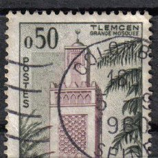 Sellos: FRANCIA 1960 - 0.5 F YVERT 1238 - ARGELIA - USADO. Lote 8086823