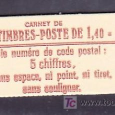 Sellos: FRANCIA CARNET II MODERNO 2102-C 3 SABINE GOMA BRILLANTE, . Lote 10606228