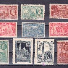 Sellos: FRANCIA VIÑETAS EXPOSICION UNIVERSAL PARIS 1900 (10 VALORES VARIOS PAISES) SIN CHARNELA. . Lote 11244093