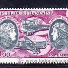 Sellos: FRANCIA AEREO 47 SIN CHARNELA, AVION, PIONEROS DEL CORREO AEREO HELENE BOUCHER Y MARYSE HILSZ, . Lote 110565558