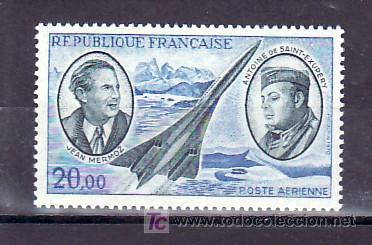 FRANCIA AEREO 44 SIN CHARNELA, AVION, PIONEROS DEL CORREO AEREO MERMOZ Y SAINT EXUPERY, (Sellos - Extranjero - Europa - Francia)