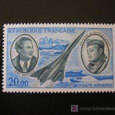 Sellos: FRANCIA 1970 AEREO IVERT 44 *** PIONEROS DEL CORREO AEREO - MERMOZ Y SAINT EXUPERY. Lote 21787162