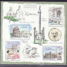 Sellos: FRANCIA HB 53 SIN CHARNELA, CAPITALES EUROPEA ROMA, FUENTE TREVI, BASILICA SAN PEDRO, IGLESIA . Lote 10925017