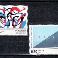 Sellos: FRANCIA 2986/7 SIN CHARNELA, ARTE, PINTURA, ARTE CONTEMPORANEO,. Lote 11088947