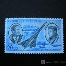 Sellos: FRANCIA 1970 AEREO IVERT 44 *** PIONEROS DEL CORREO AEREO - MERMOZ Y SAINT EXUPERY. Lote 18877702
