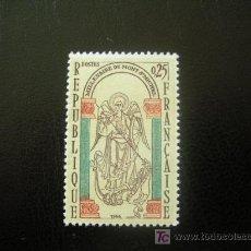 Briefmarken - Francia 1966 Ivert 1482 *** Milenario del Monte Saint Michel - 11843320