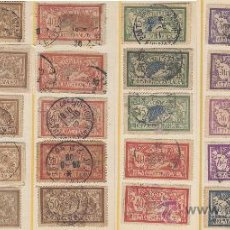 Sellos: 1900/27, FRANCIA, 30 SELLOS CIRCULADOS. III REPÚBLICA, TIPO MERSON. VARIOS TIPOS Y EMISIONES, VARIED. Lote 27227704