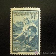 Sellos: FRANCIA 1938 IVERT 417 *** PRO OBRAS SOCIALES EN FAVOR DE LOS ESTUDIANTES. Lote 23357215