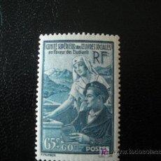 Sellos: FRANCIA 1938 IVERT 417 *** PRO OBRAS SOCIALES EN FAVOR DE LOS ESTUDIANTES. Lote 22533603