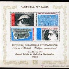 Sellos: FRANCIA AÑO 1975 YV HB 7*** EXPOSICIÓN FILATÉLICA ARPHILA'75 - FILATELIA - ARTE - PINTURA - CARAS. Lote 27253304