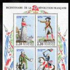Sellos: FRANCIA AÑO 1989 YV HB 10*** BICENTº DE LA REVOLUCIÓN FRANCESA - PERSONAJES CÉLEBRES - CABALLOS. Lote 26454589