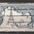 Sellos: 550-RARA VIÑETA LOS NIÑOS Y LA CIGÜEÑA 1000 FRANCOS PARIS. Lote 19367087