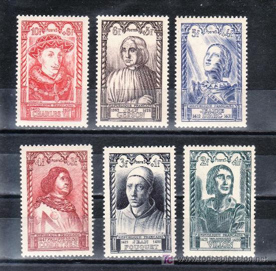 FRANCIA 765/70 SIN CHARNELA, PERSONAJES DEL SIGLO XV (Sellos - Extranjero - Europa - Francia)