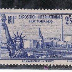 Sellos: FRANCIA 458 SIN CHARNELA, EXPOSICION INTERNACIONAL DE NUEVA YORK. Lote 20311453