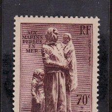 Sellos: FRANCIA 447 SIN CHARNELA, PARA ERECCION DEL MONUMENTO NACIONAL A LOS MARINEROS PERDIDOS EN EL MAR. Lote 20352239