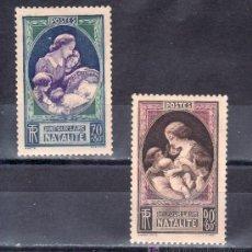 Sellos: FRANCIA 440/1 SIN CHARNELA, PROPAGANDA EN FAVOR DE LA NATALIDAD . Lote 37189138