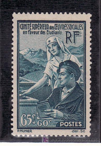 FRANCIA 417 SIN CHARNELA, EN BENEFICIO DE LAS OBRAS SOCIALES EN FAVOR DE LOS ESTUDIANTES, (Sellos - Extranjero - Europa - Francia)