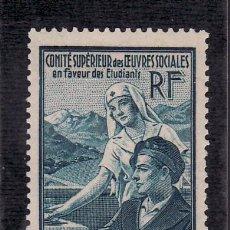 Sellos: FRANCIA 417 SIN CHARNELA, EN BENEFICIO DE LAS OBRAS SOCIALES EN FAVOR DE LOS ESTUDIANTES, . Lote 20352887