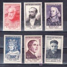 Sellos: FRANCIA 989/94 CON CHARNELA, PERSONAJES DE LOS SIGLOS XIII Y XX . Lote 21417563