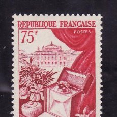 Sellos: FRANCIA 974 CON CHARNELA, PRODUCTOS DE LUJO, ARTESANIA, FLORES, PERFUMES Y OPERA,. Lote 20307063