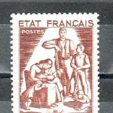 Sellos: FRANCIA 578 SIN CHARNELA, SOCORRO NACIONAL, LA FAMILIA. Lote 20308724