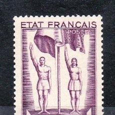 Sellos: FRANCIA 579 SIN CHARNELA, SOCORRO NACIONAL, PATRIA. Lote 20308754