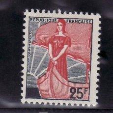 Sellos: FRANCIA 1216 CON CHARNELA, MARIANNE EN NAVE. Lote 169444017