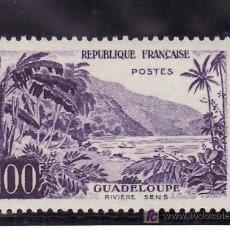 Sellos: FRANCIA 1194 SIN CHARNELA, TURISMO, RIO DENS EN GUADALUPE . Lote 20458738