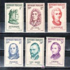 Sellos: FRANCIA 1082/7 CON CHARNELA, MUSICA, PERSONAJES, POETA, MUSICO, LITERATO, FISICO, PINTOR,. Lote 20466357