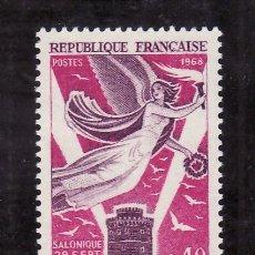 Sellos: FRANCIA 1571 SIN CHARNELA, 50º ANIVERSARIO DEL ARMISTICIO SOBRE EL FRENTE DE ORIENTE. Lote 277649818